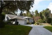 103 Peppertree Ct.