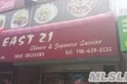 71-26 Roosevelt Ave. Rent to Own