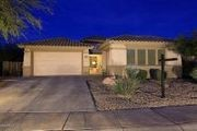 2048 W. Clearview Trail